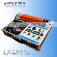 YHZF 1002系列高頻直流高壓發生器