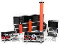 YH-1003微機型直流高壓發生器