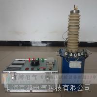 全自動高壓試驗變壓器控制臺 YHGB