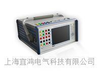 继电保护校验仪 YHJB-301