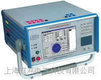 微機繼電保護測試儀