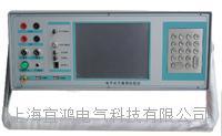 電子式互感器校驗儀 YHFA