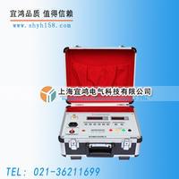 發電機交流轉子阻抗測試儀價格 YHZK-18