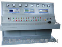 變壓器試驗臺 YHCST-23