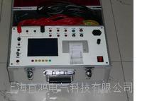 高壓開關機械特性綜合測試儀 YHKG-22