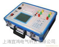 電力變壓器測試儀 YHRL-A1
