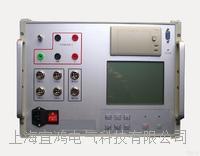 真空斷路器機械特性測試儀 YHKG-FA