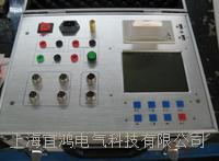 高壓開關測試儀 YHKG-FZ