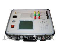 變壓器特性測試儀 YHDCS-3