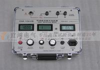 數字高壓兆歐表 GM-20KV