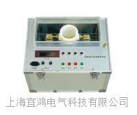 絕緣油介質電強度測試儀 YHSQ-22