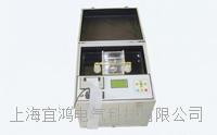 絕緣油耐壓強度測試儀 YHSQ-25