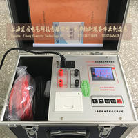 直流數字電阻測試儀 YHZZ-20A