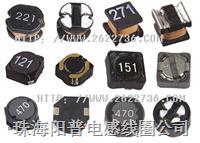 貼片功率電感 CD3521,CD43,CD54,CD75,CD105