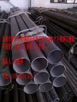 做彎頭和三通等管件用不銹鋼無縫管