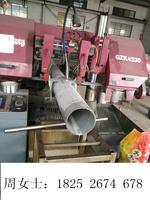 流體輸送不銹鋼管 304
