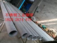 氣體設備管道輸送用不銹鋼無縫管