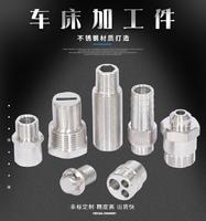 戴南不銹鋼液壓螺紋接頭  CNC加工中心廠家定制