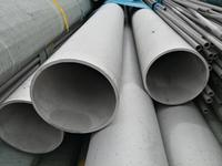 噴霧系統接頭用不銹鋼無縫管