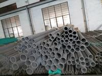 不銹鋼無縫鋼管生產廠家