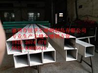 304L低碳不銹鋼無縫方管