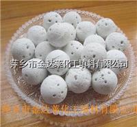 PT脫鐵催化劑 PT-145多孔球形,PT-146多孔拉西環形,PT-147七孔蜂窩煤形