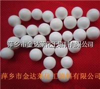 氧化铝耐磨瓷球