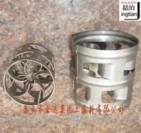 不锈钢改进型鲍尔环 不锈钢鲍尔环