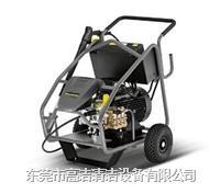 350巴超高压清洗机 HD13/35-4Cage