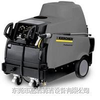 重工业热水高压清洗机