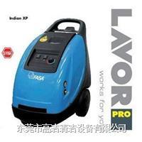 意大利乐华牌MIS1310XP冷/热水高压清洗机
