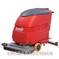 克力威牌XD213全自动洗地吸干机 XD213