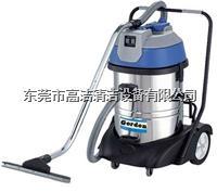 GD802吸尘吸水机
