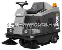 乐华座驾式全自动扫地机