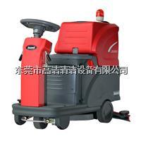 克力威小型駕駛式洗地機 XD60