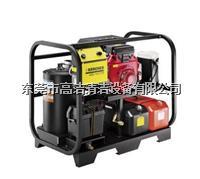 汽油驱动超高压冷热水清洗机 HDS13/24 Pe Cage