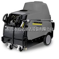 重工业热水高压清洗机 HDS2000SUPER