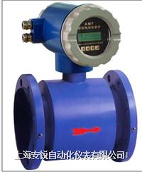 一体型电磁流量计 AMF-R65-101-4.0-0000