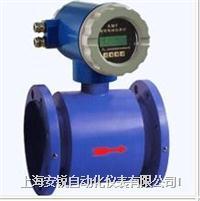 工业用水流量计 AMF-R100-101-1.6-0000