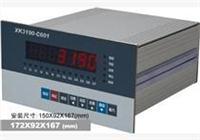XK3190-C601控制仪表采 XK3190 C601