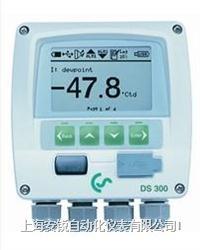 德国CS多功能测量仪DS 300 DS 300
