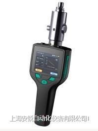 DP520便携式露点传感器 DP520
