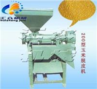 供应农产品加工机械玉米脱皮制糁机 17