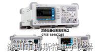 现货供应OWON利利普AG4151 DDS任意波形信号发生器 AG4151