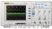 现货供应RIGOL普源DS1052D数字示波器 DS1052D