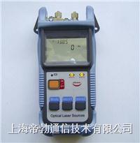 手持式單多模穩定光源 ADS-320