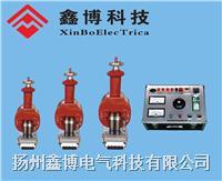 干式試驗變壓器 BF1607