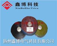 XHF-50礦用電纜阻燃熱補膠帶