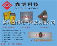 KLJ礦用橡套電纜聚氨酯阻燃冷補膠