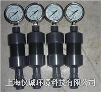 脈沖阻尼器 0.5L
